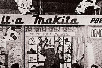 makita power tools history