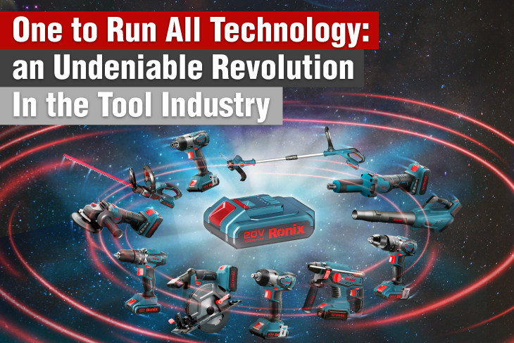 One to run all technology: an undeniable revolution in the tool industry