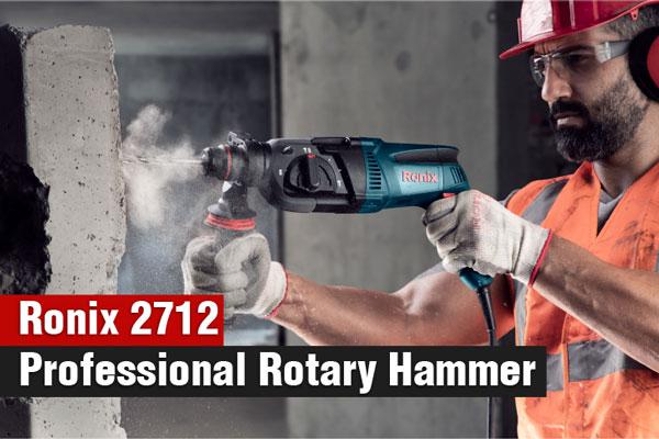 Ronix-2712-Professional-Rotary-Hammer ronix