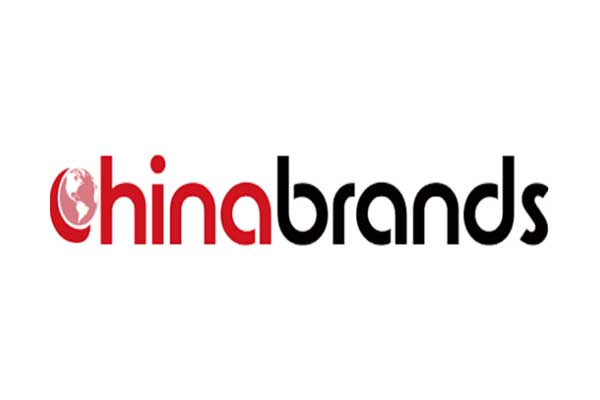 chaina-brands