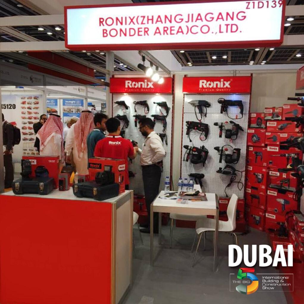 Ronix Participates in Dubai Big5 Exhibition