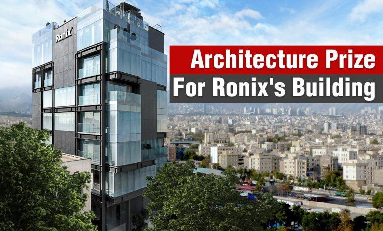 Ronix Wins Interior Architecture Award