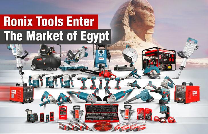 Ronix Tools Enter the Market of Egypt